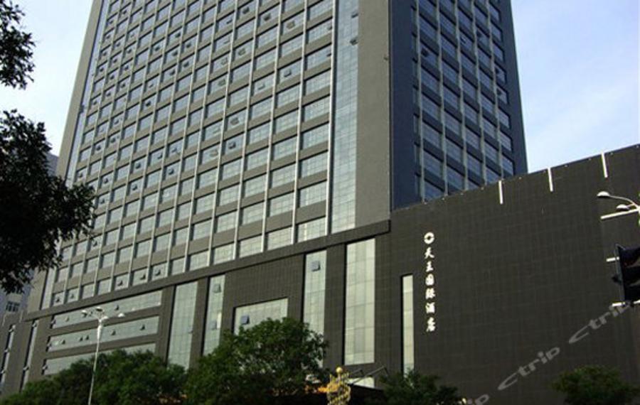 赤峰天王国际酒店