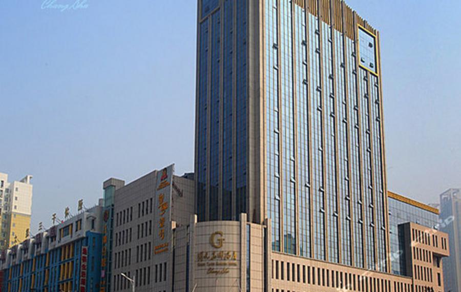 长沙国天花园酒店