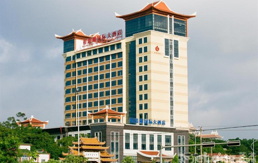 广西相思湖国际大酒店
