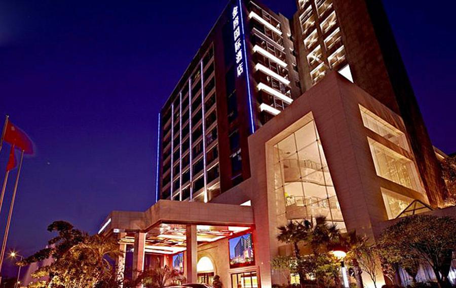 长沙金房国际大酒店