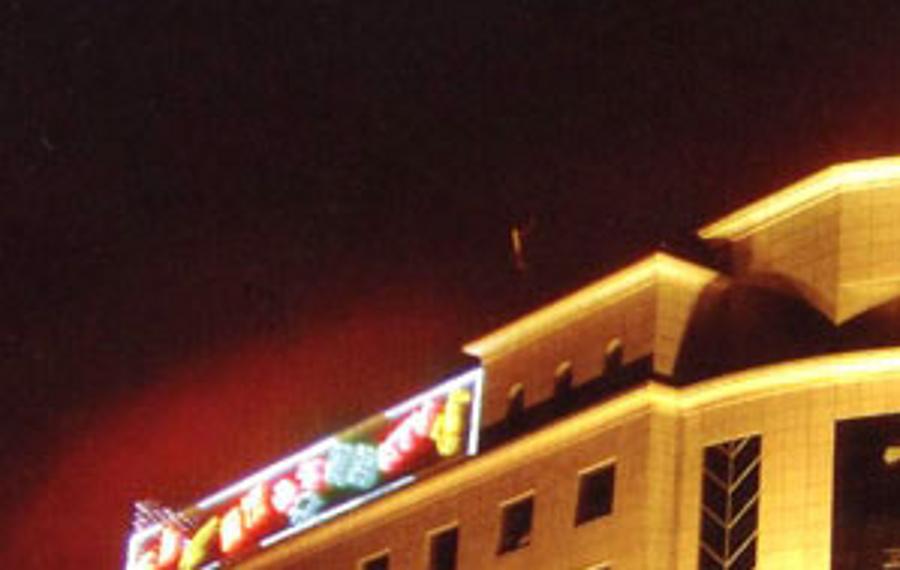 大理银之泉酒店