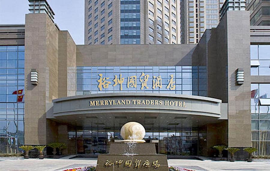 常熟裕坤国贸酒店