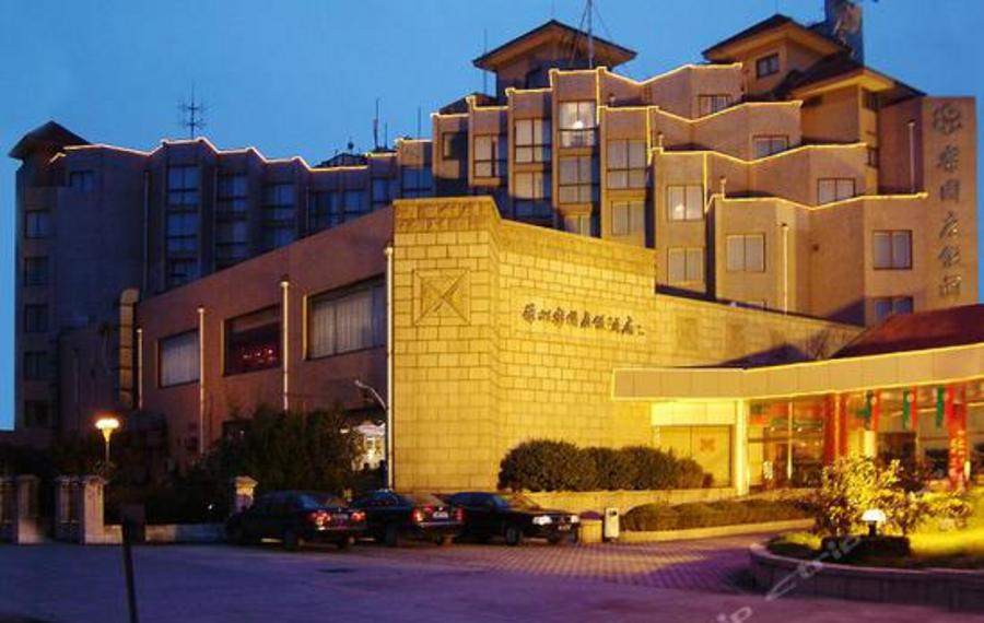 苏州乐园度假酒店