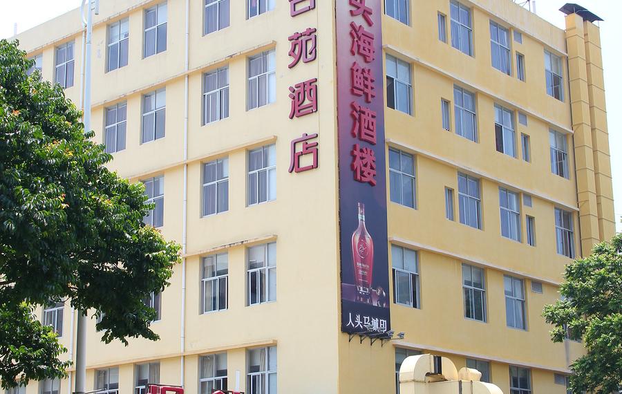 厦门鑫名苑酒店