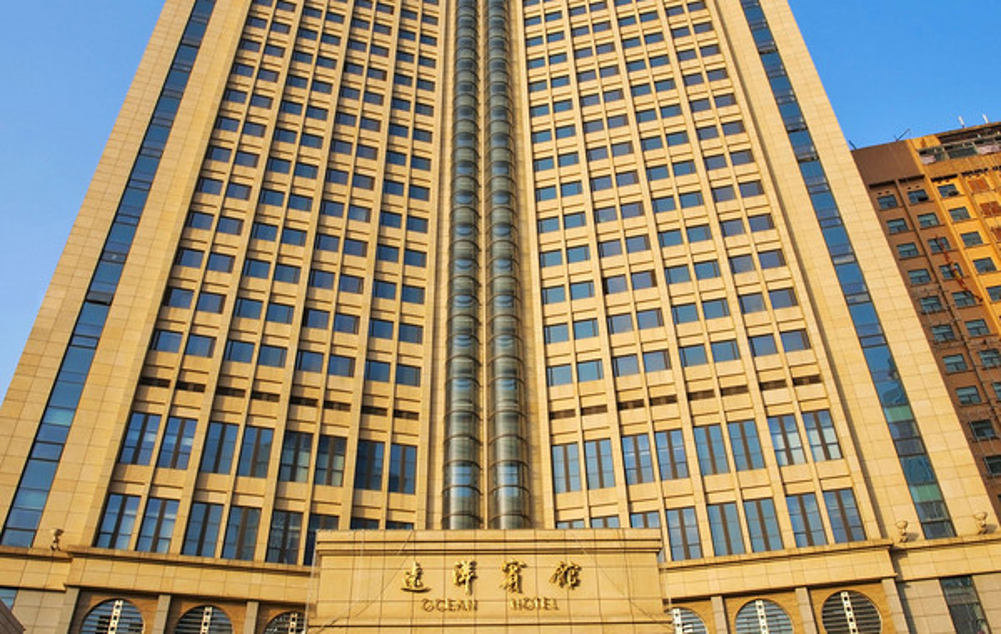 上海远洋宾馆