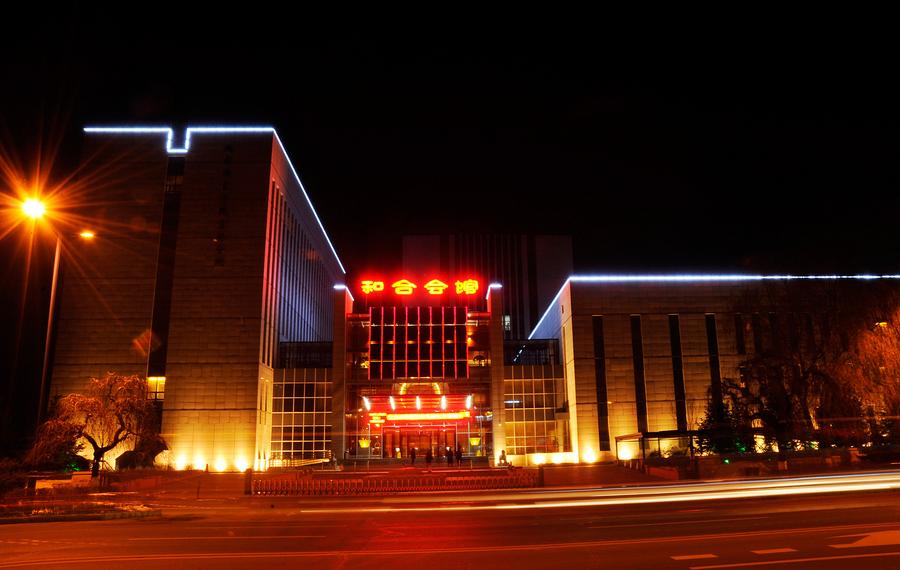 吉林省和合会馆