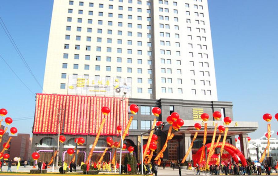 锦江都城酒店(宝鸡高新大道店)