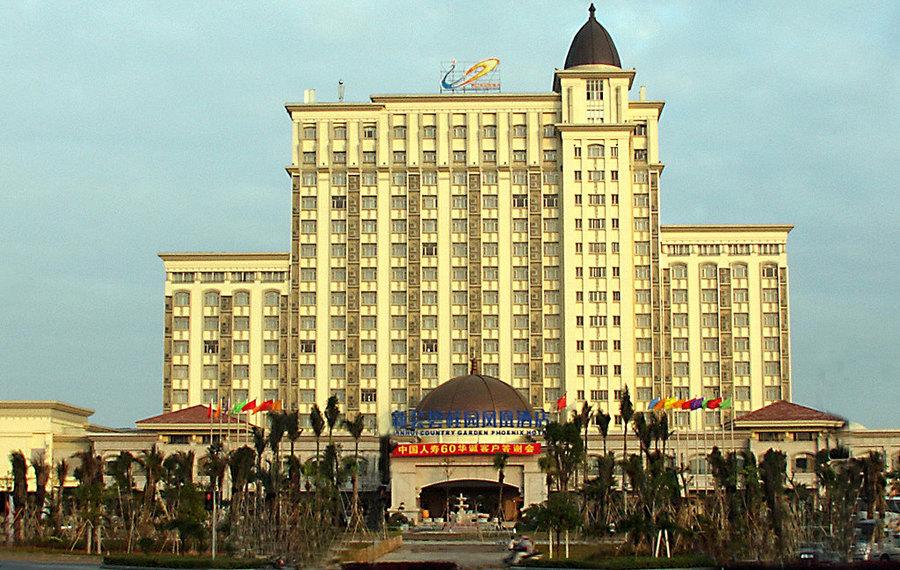 江门新会碧桂园凤凰酒店
