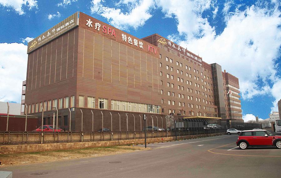 北京博泰嘉华国际酒店