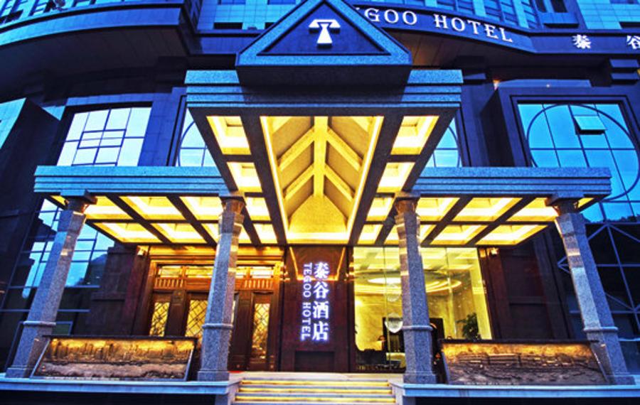 厦门泰谷酒店
