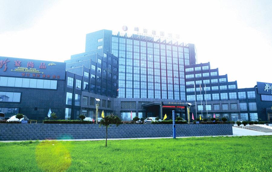 平遥峰岩建国饭店