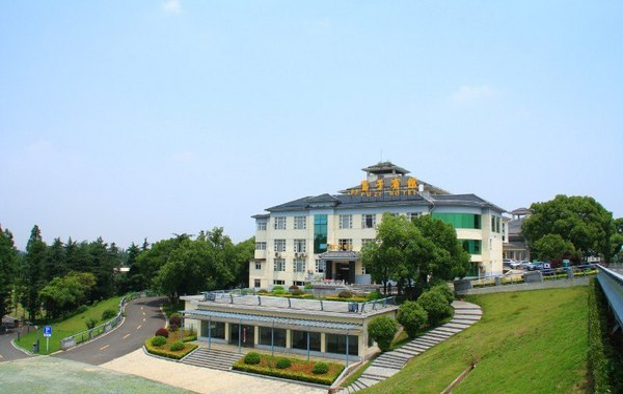 溧阳天目湖富子宾馆
