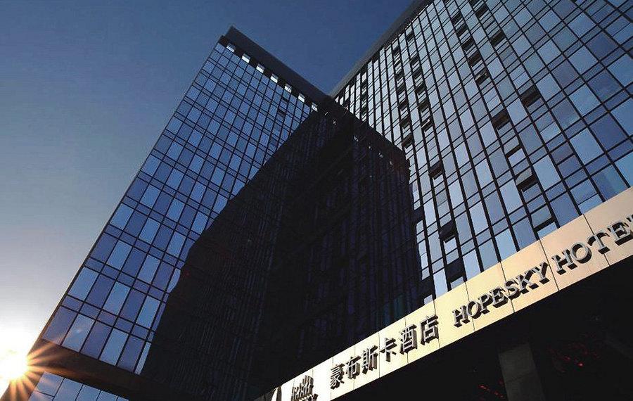 长沙豪布斯卡酒店