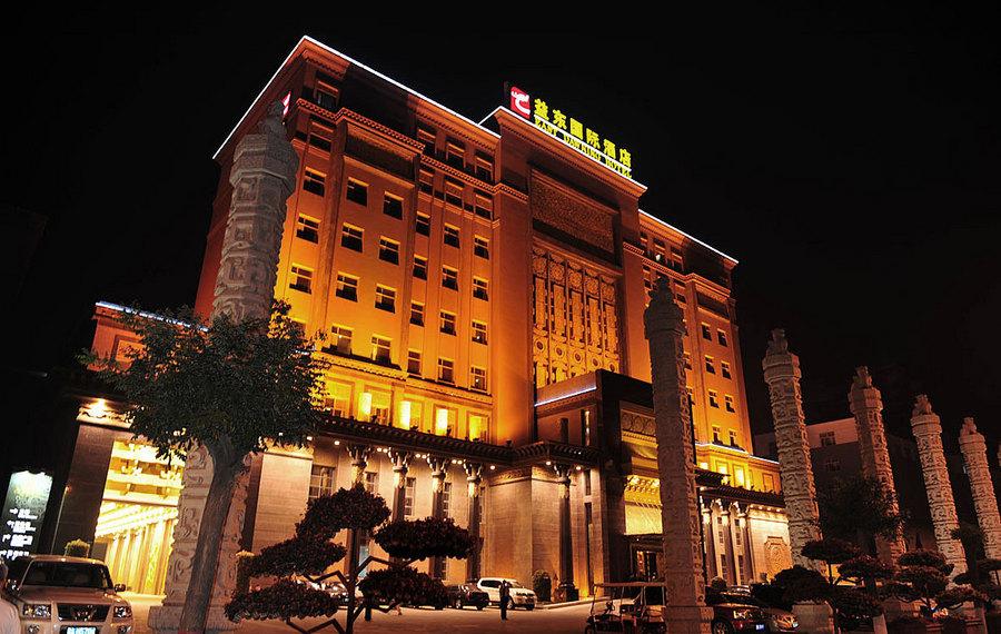 长治益东国际酒店