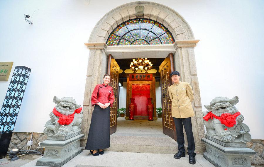 福州聚春园驿馆