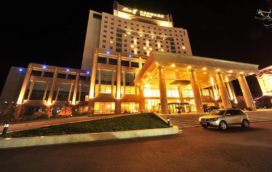 大连远洲大酒店