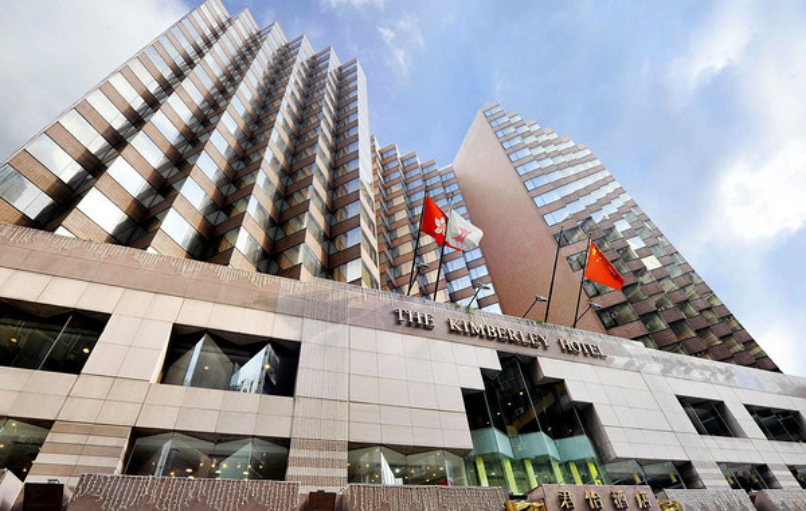 香港君怡酒店(Kimberley Hotel)