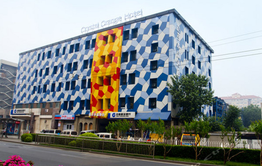 桔子水晶酒店(北京崇文门店)