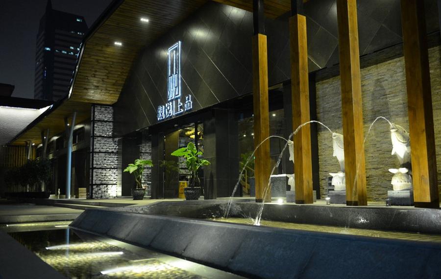 杭州观悦上品酒店