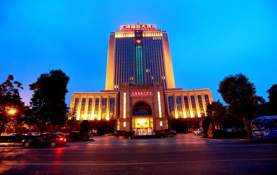 重庆江鸿国际大饭店