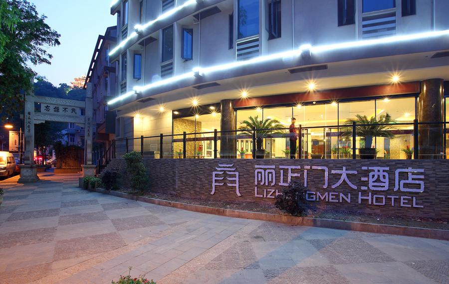 杭州丽正门大酒店