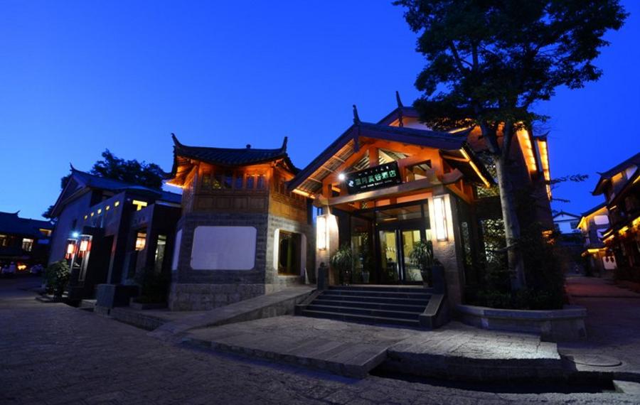 丽江蓝月溪谷酒店