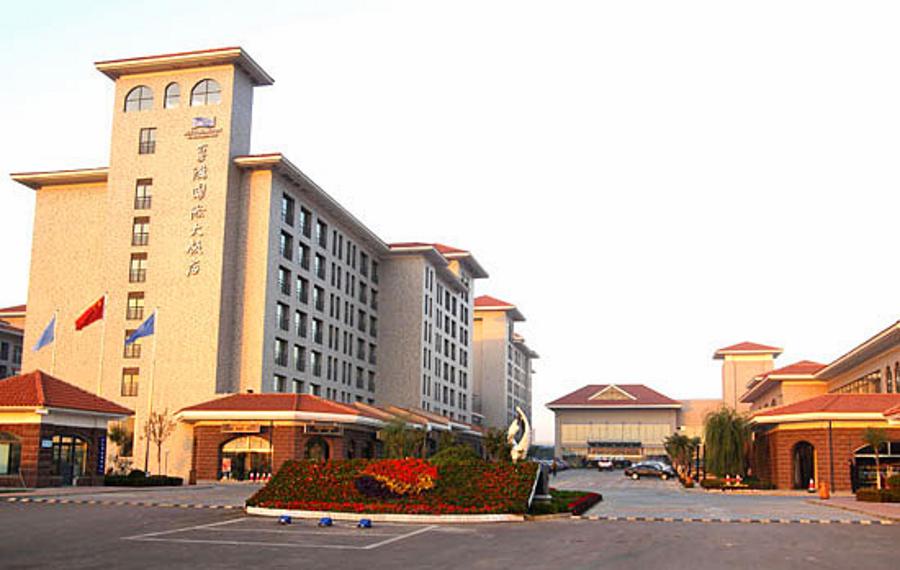 东营蓝海国际大饭店