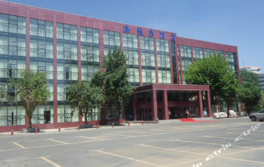新疆海龙泉酒店
