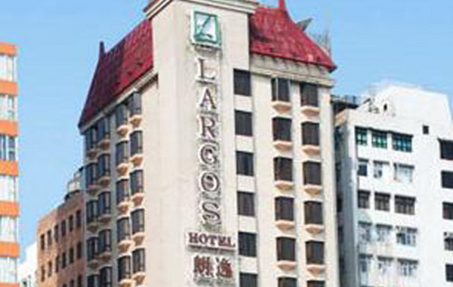 香港朗逸酒店(Largos Hotel)