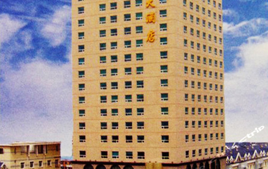牡丹江金鼎国际大酒店