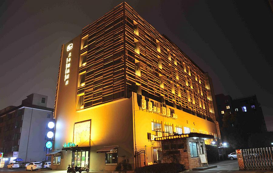 杭州兰卡精品酒店