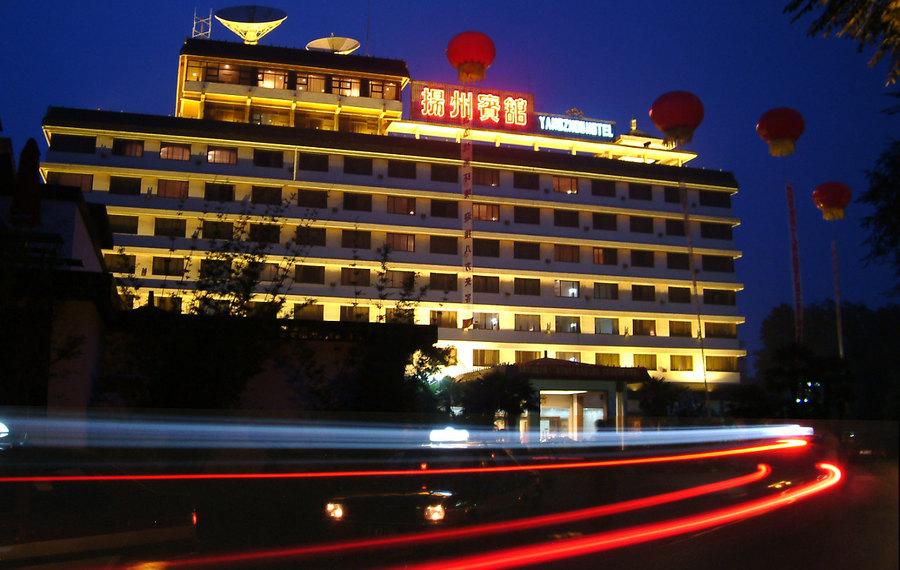 星程酒店(扬州宾馆店)(原扬州宾馆)