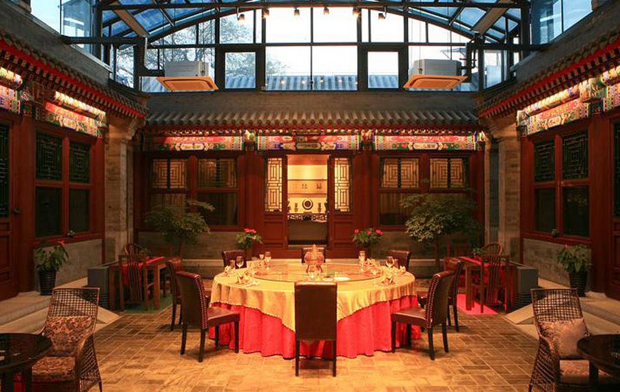 北京什刹海紫檀文化主题酒店(福禄四合院宾馆)