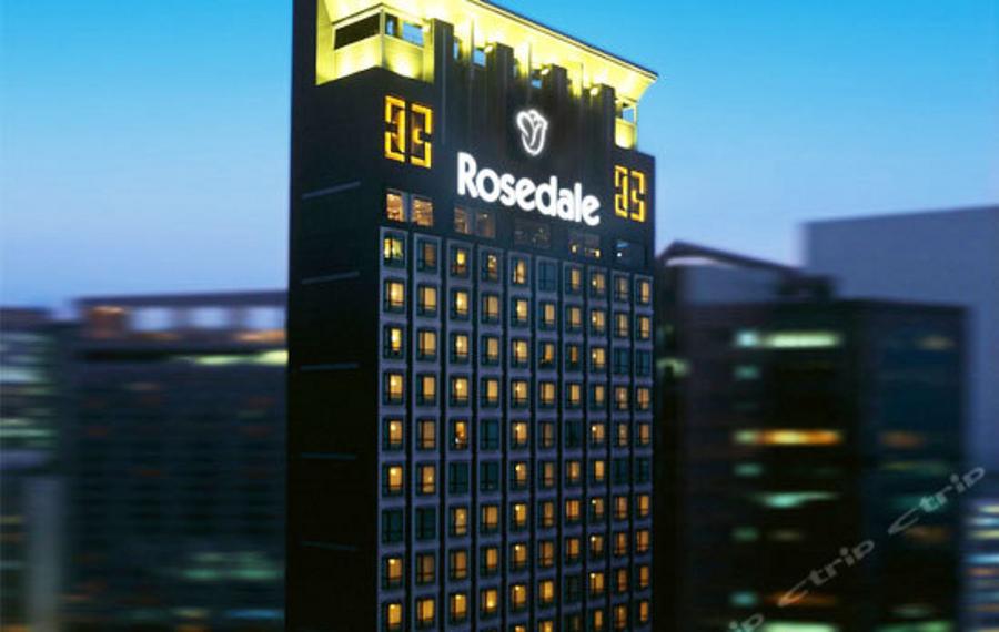 香港珀丽酒店(Rosedale Hotel Hong Kong)