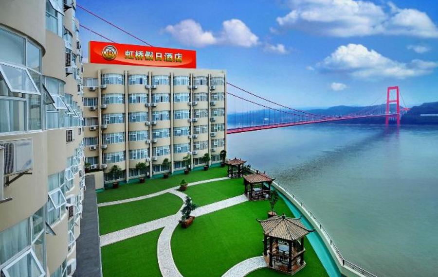 宜昌虹桥假日酒店