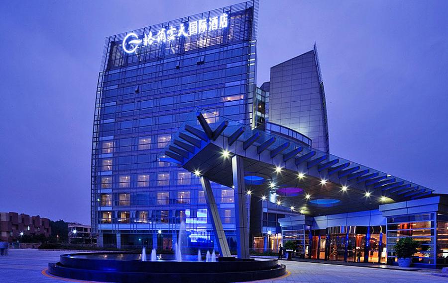 深圳观澜格兰云天国际酒店