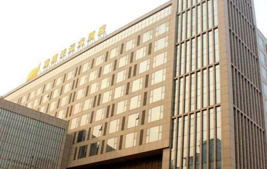 唐山冀唐开元大酒店