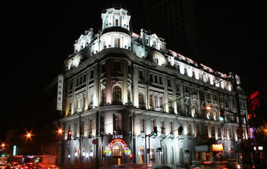 上海浦江饭店