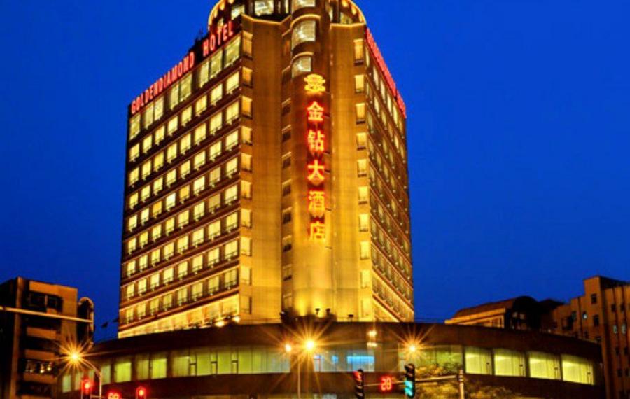 肇庆金钻大酒店