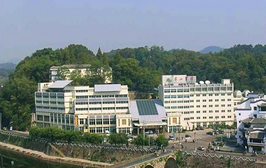 黄山华山徽宴酒店