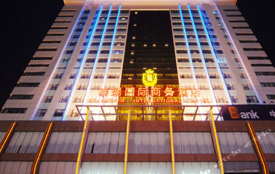 山西泰瑞国际商务酒店