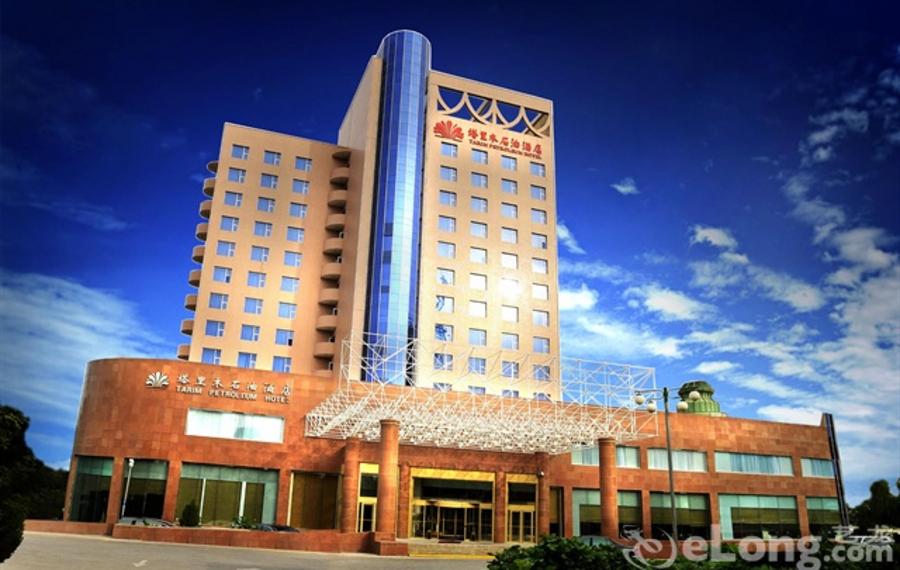 库尔勒塔里木石油酒店