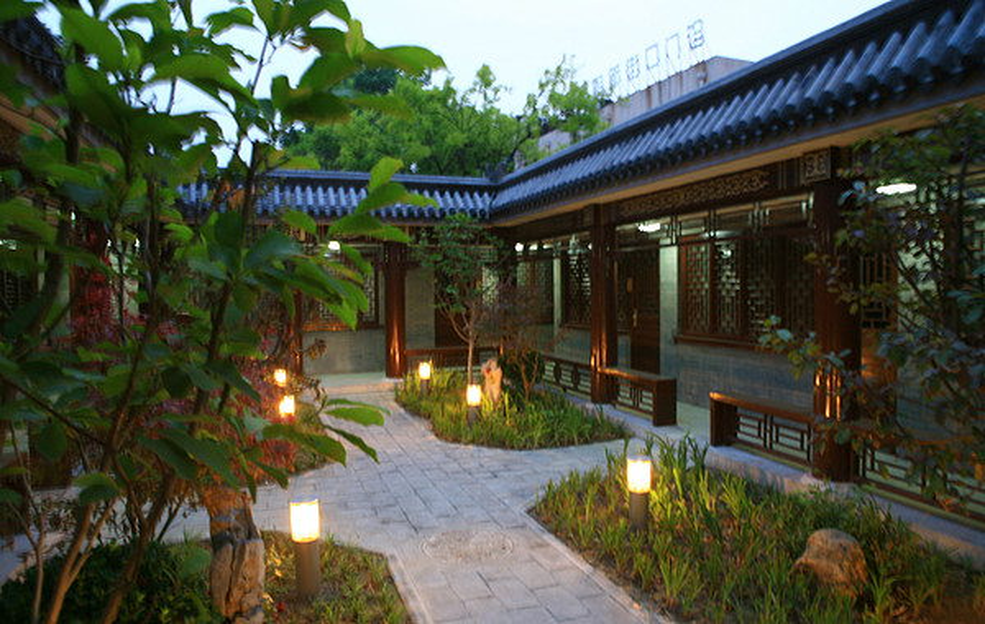 北京金泰四合院煦园宾馆(原煦园四合院主题酒店)