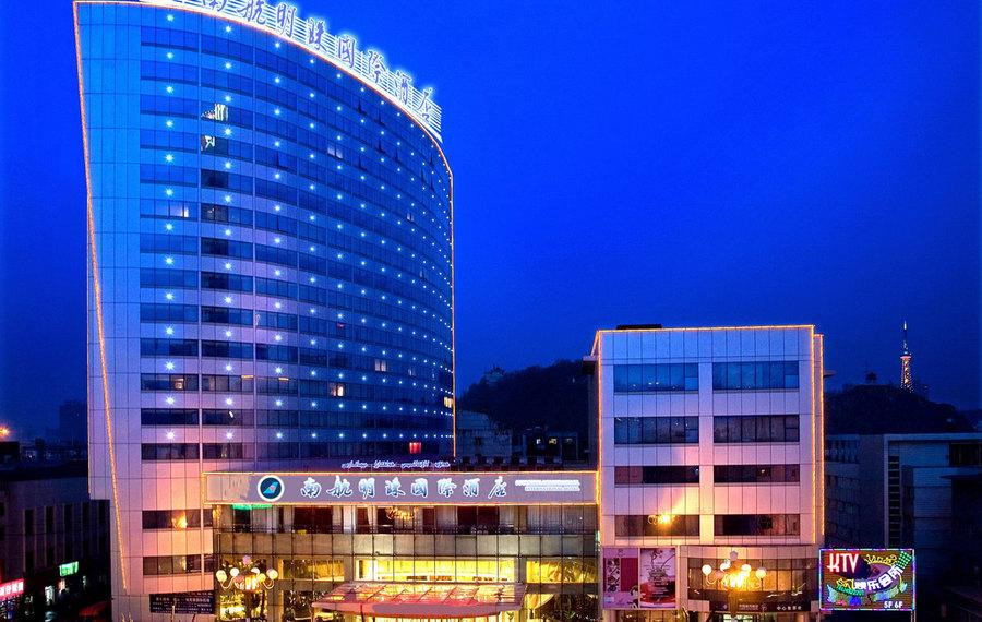 乌鲁木齐南航明珠国际酒店