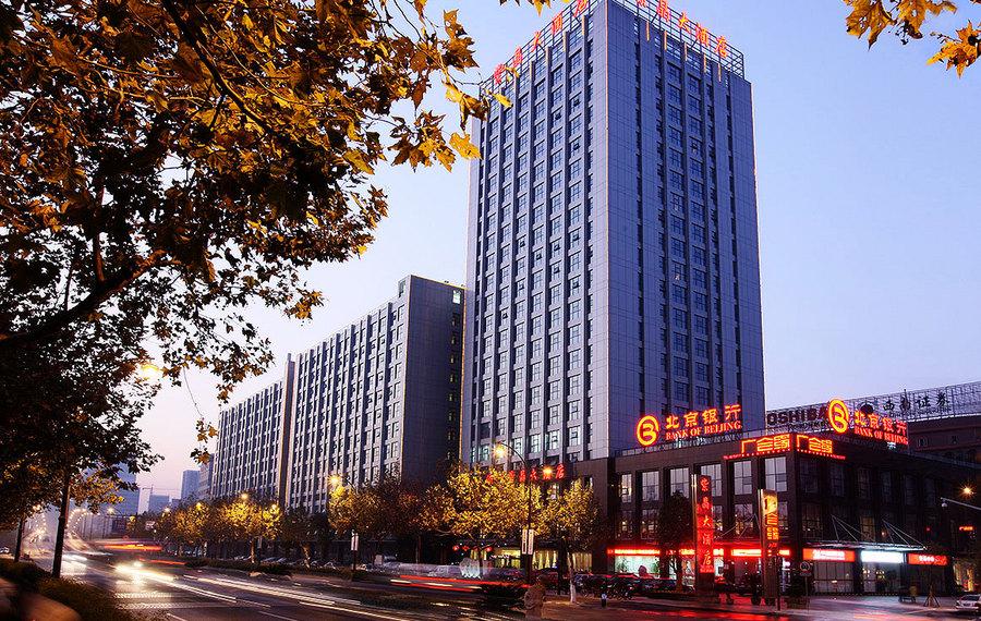 杭州紫晶大酒店