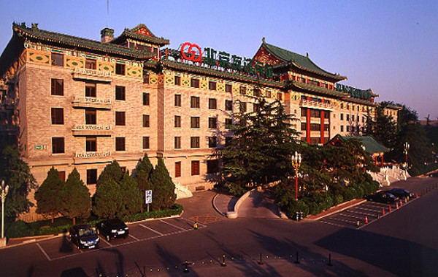 北京友谊宾馆贵宾楼