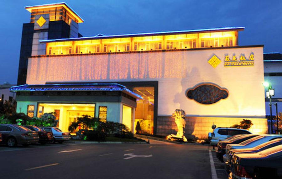 苏州苏苑饭店