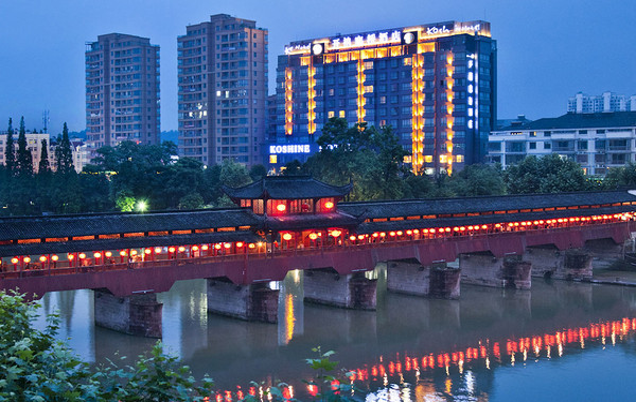 武义开禧廊桥酒店