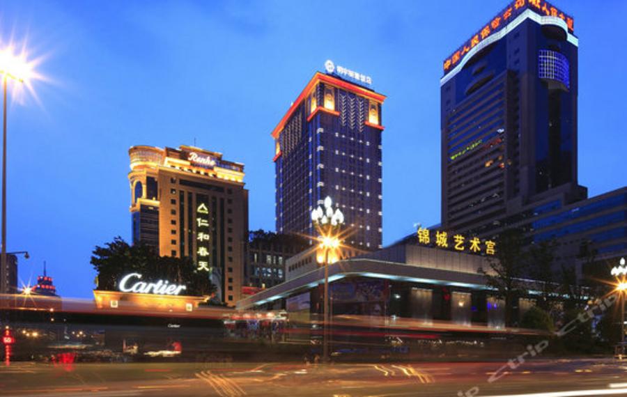 成都明宇丽雅酒店