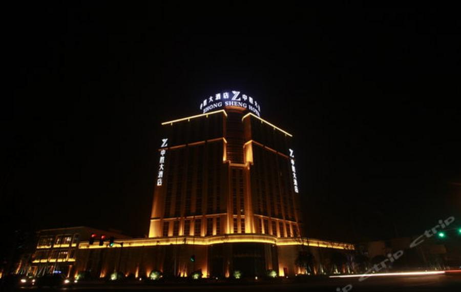 崇州中胜大酒店